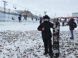 ninja-snow-chile-300x225
