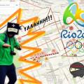 nijnja-e-waze-nos-jogos-olimpicos-rio-2016